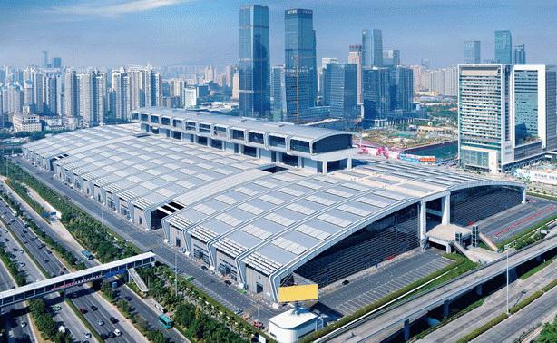 Shenzhen Convention & Exhibition Center